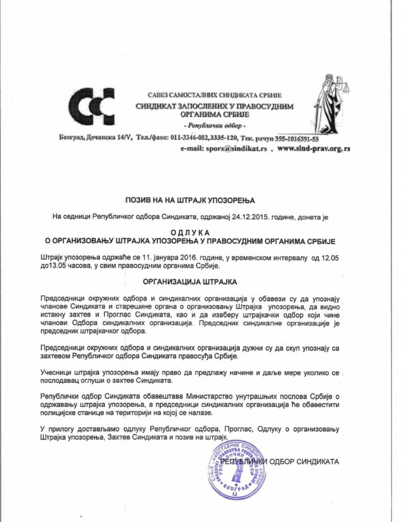 Odluka strajk upozorenja 2016-page0001