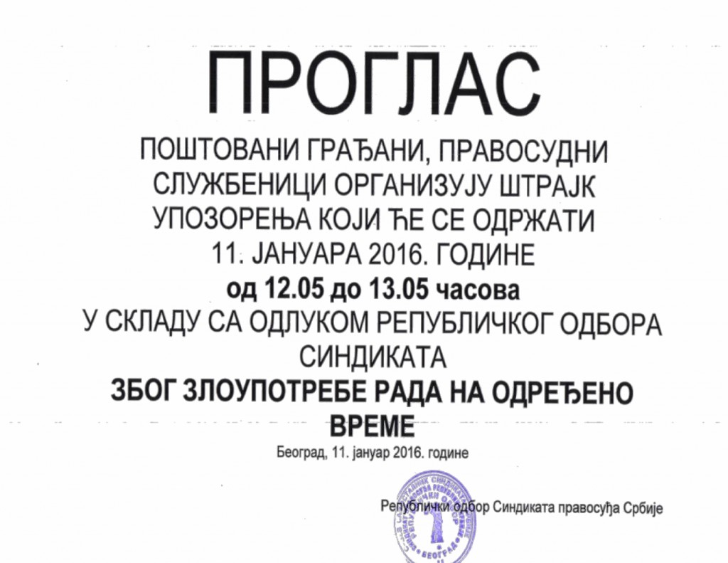proglas strajk upozorenja 2016-page0001